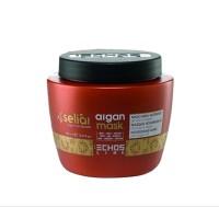 Maschera Nutriente All'argan - 500 ml Seliar