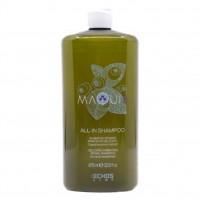 Maqui3 - All-In Shampoo Vegano Idratante Delicato - Capelli Secchi e Trattati - 975 ml - EchosLine